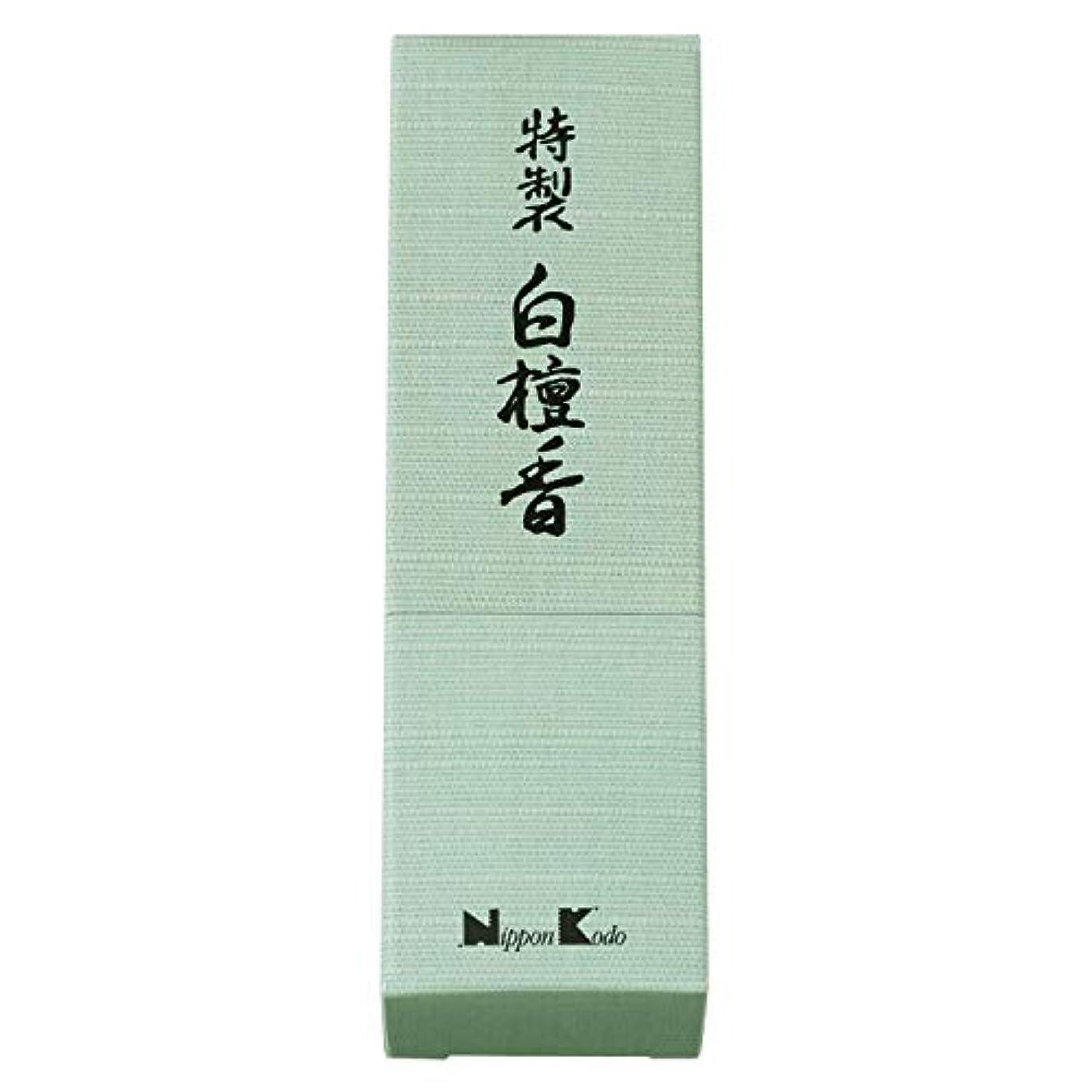 簡略化する中級シャット特製白檀香 スティック 24本入