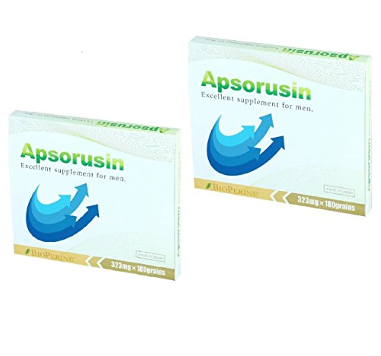 ノーブル不快昼食アプソルシン【公式】 増大サプリメント 2ヶ月分/360粒入り シトルリン配合男性向けサプリ