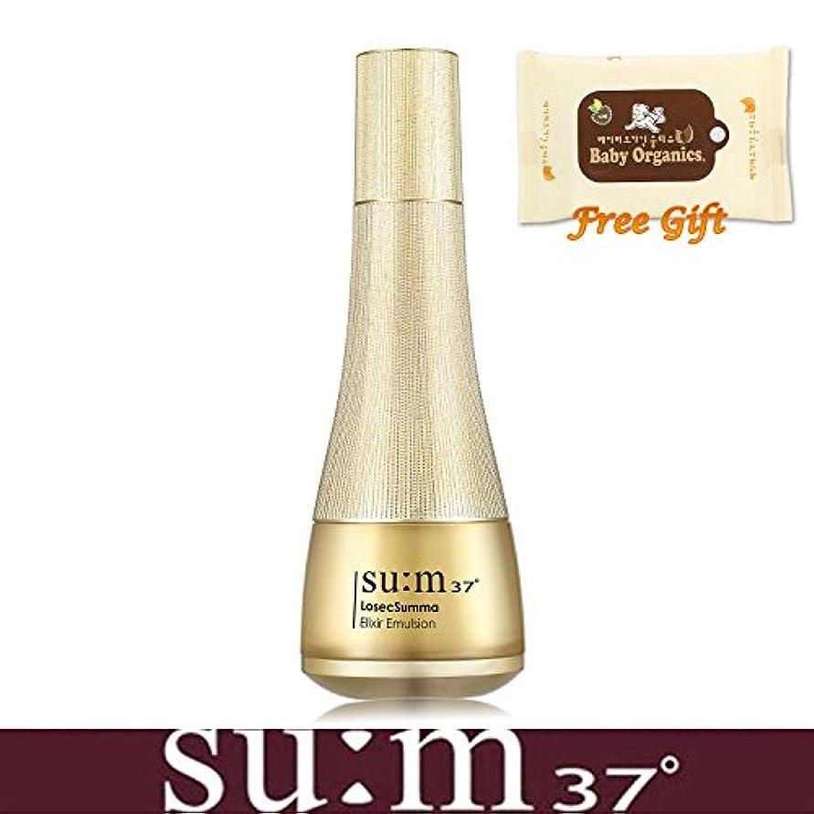 バルブコークスメロディー[su:m37/スム37°]Sum37 LOSEC SUMMA ELIXIR emulsion 130 ml+ Portable Tissue/スム37 LOSEC SUMMA ELIXIR エマルジョン 130ml +...
