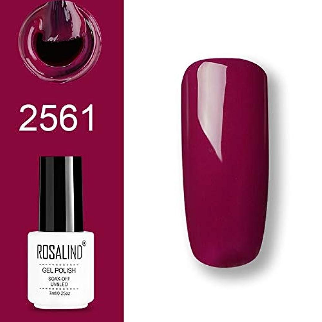 シャッフル露不快ファッションアイテム ROSALINDジェルポリッシュセットUVセミパーマネントプライマートップコートポリジェルニスネイルアートマニキュアジェル、容量:7ml 2561。 環境に優しいマニキュア