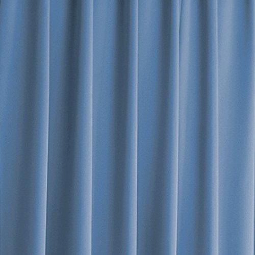 窓美人 エール 遮光性カーテン&UVカットミラーレース 各2枚 幅100×丈230(228)cm スカイブルー
