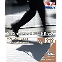 MIXA IMAGE LIBRARY Vol.212 モノトーン・ビジネス1