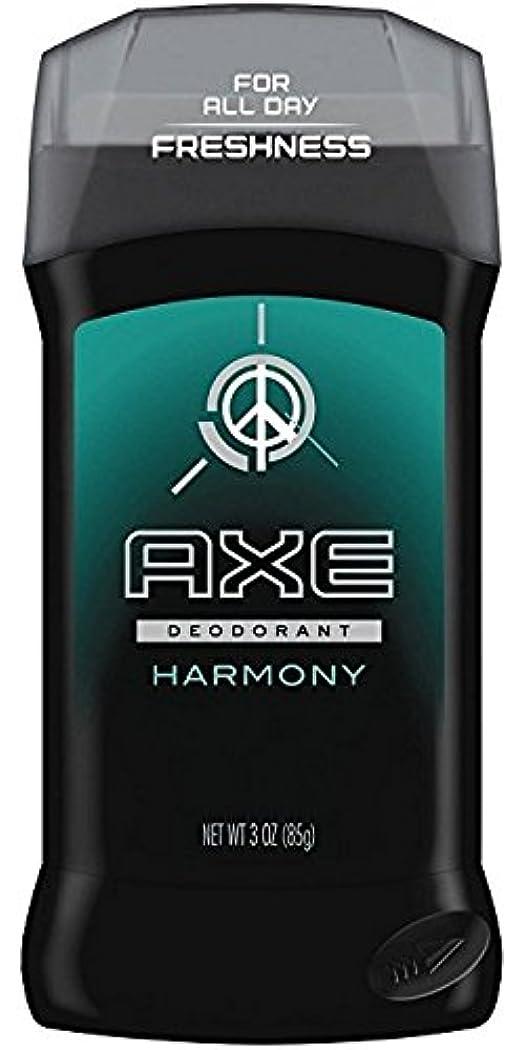 絶対に望まない散らすAXE Harmony Deodorant アックスハーモニー デオドラント3oz 85g [並行輸入品]