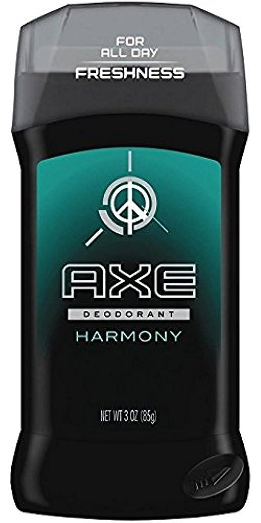 明るい詳細な近代化AXE Harmony Deodorant アックスハーモニー デオドラント3oz 85g [並行輸入品]