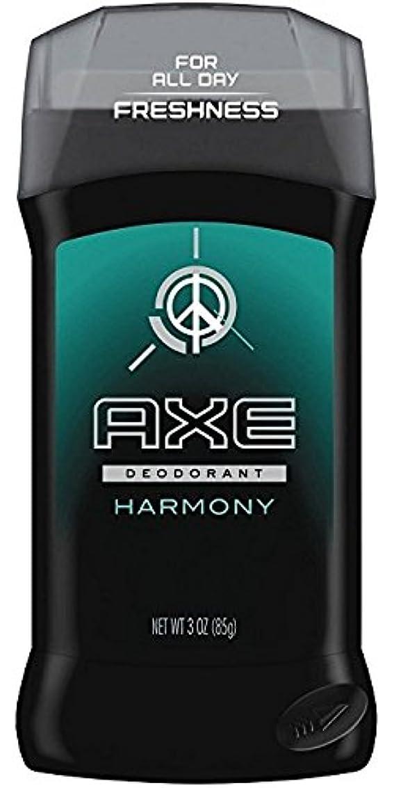 メトリック暗黙電信AXE Harmony Deodorant アックスハーモニー デオドラント3oz 85g [並行輸入品]