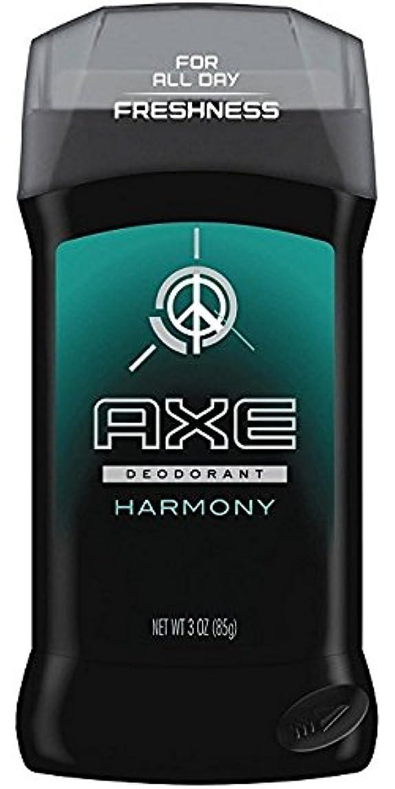 洞察力種をまく自発的AXE Harmony Deodorant アックスハーモニー デオドラント3oz 85g [並行輸入品]