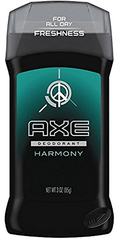 出発暗記する校長AXE Harmony Deodorant アックスハーモニー デオドラント3oz 85g [並行輸入品]
