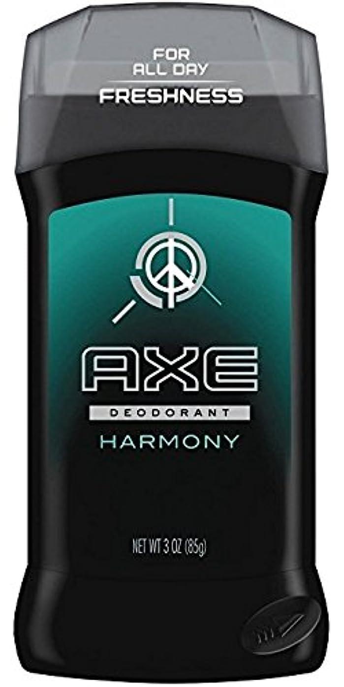 ムスタチオリーダーシップ機関車AXE Harmony Deodorant アックスハーモニー デオドラント3oz 85g [並行輸入品]