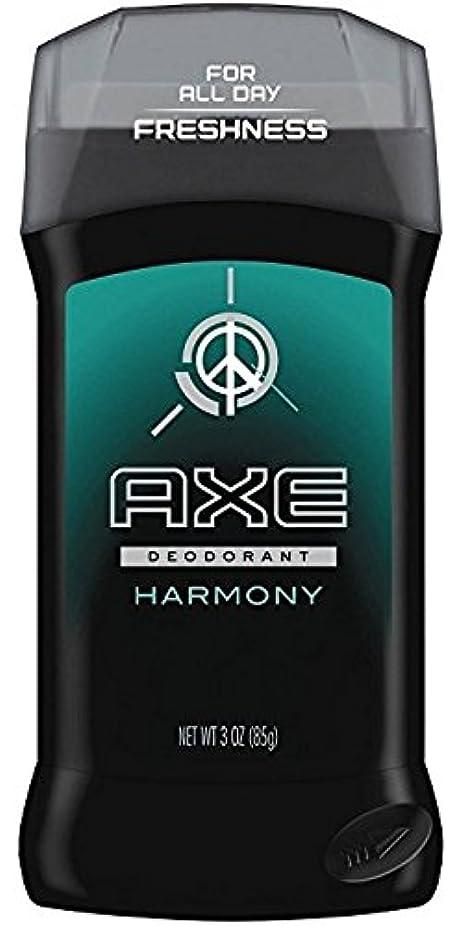 酔ってレビュー唇AXE Harmony Deodorant アックスハーモニー デオドラント3oz 85g [並行輸入品]