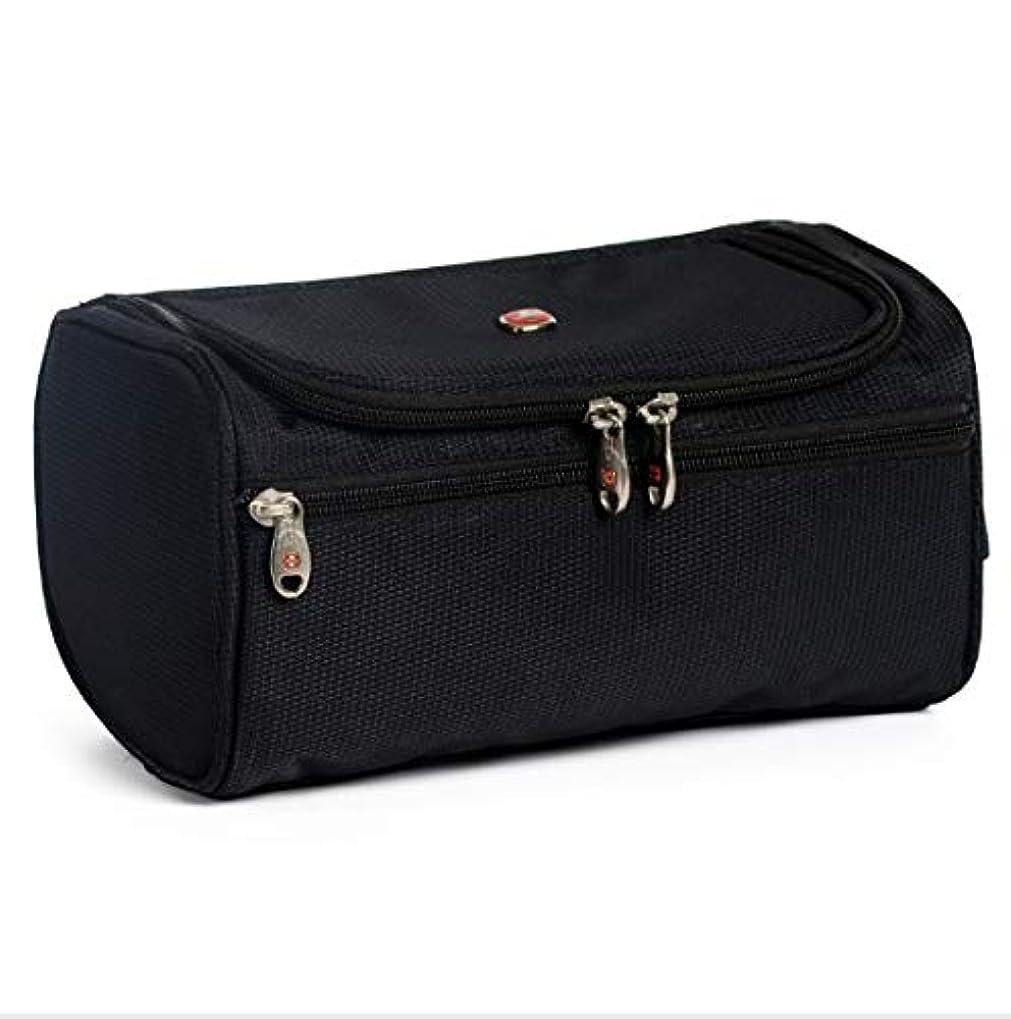 ポジションパットトラブルKYAWJY 美容バッグ、ポータブルトラベルバッグキット、ポータブル収納オーガナイザー、メンズウォッシュバッグ (Color : ブラック)
