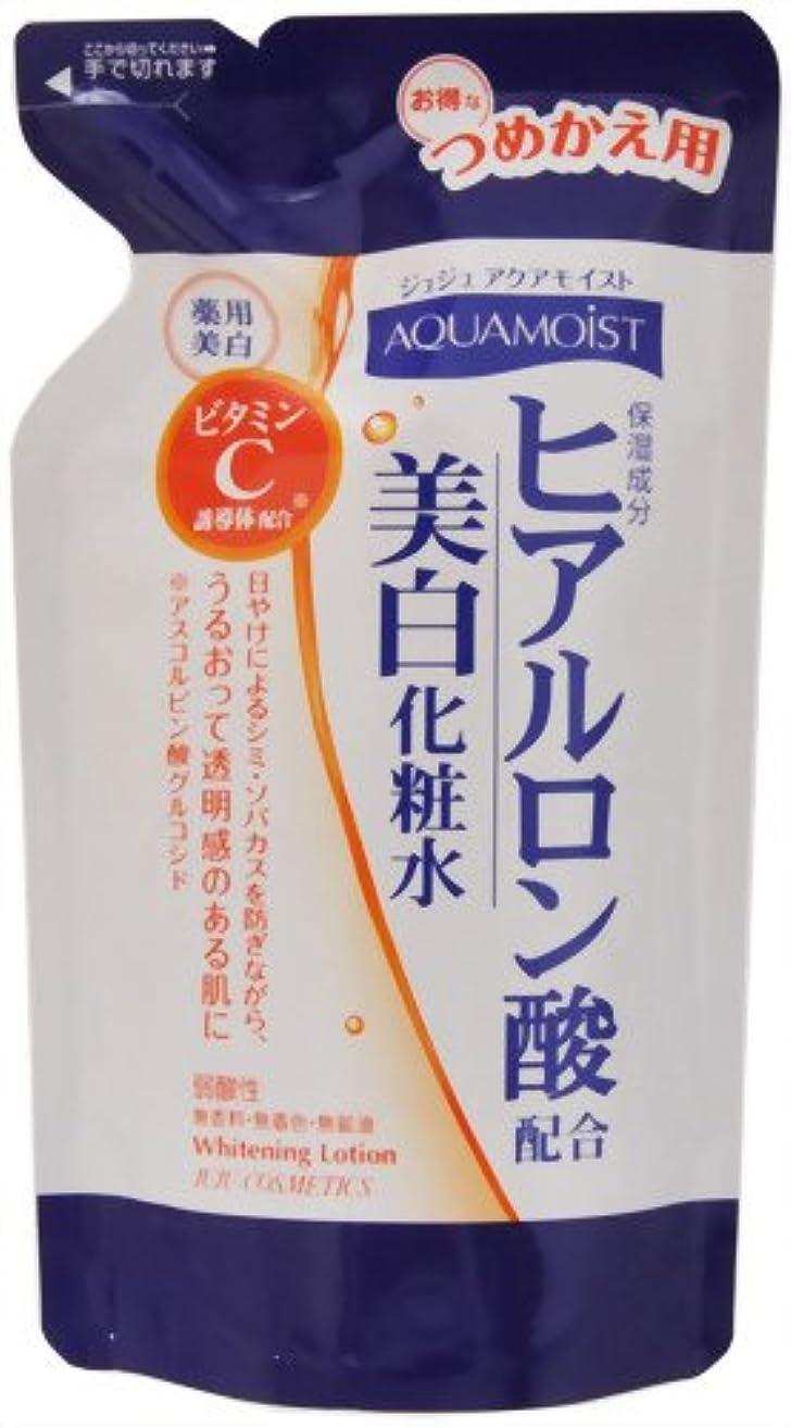 不条理適切に団結するジュジュ アクアモイスト C 薬用 ホワイトニング 化粧水 H つめかえ用