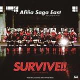SURVIVE!!【DVD付盤】