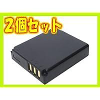 【 2個 セット 】 ≪ Panasonic パナソニック ≫ DMW - BCC12 互換 バッテリ-