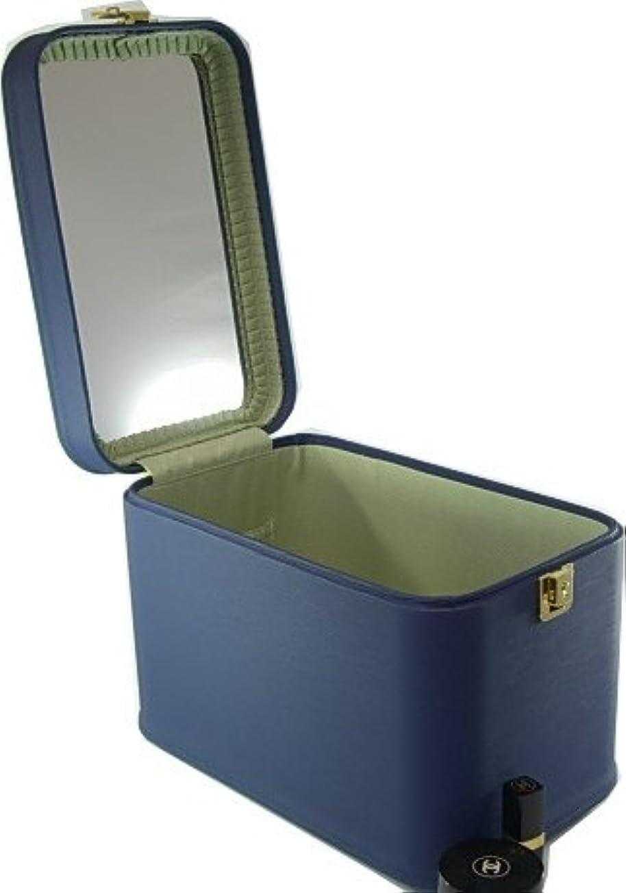勧める繊維冗談で日本製 メイクボックス、コスメボックス 水シボ33cmネイビーブルー お化粧入れ、メークボックス メイクケース,化粧ポーチ,化粧箱,化粧ボックス,メイクアップボックス 抗菌Ag
