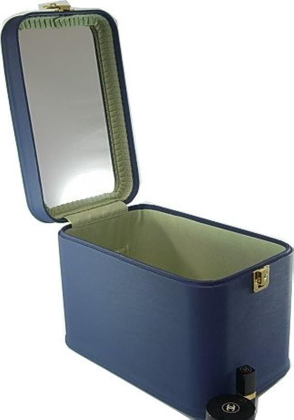混乱した項目モットー日本製 メイクボックス、コスメボックス 水シボ33cmネイビーブルー お化粧入れ、メークボックス メイクケース,化粧ポーチ,化粧箱,化粧ボックス,メイクアップボックス 抗菌Ag