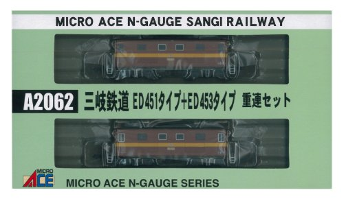 Nゲージ A2062 三岐鉄道ED451タイプ+ED453タイプ 重連セット