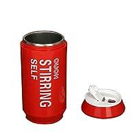 コーヒーカップ 250ml自己攪拌マグ電気コーヒーカップスマート缶マグダブル絶縁自動電気コーヒーカップミキシング