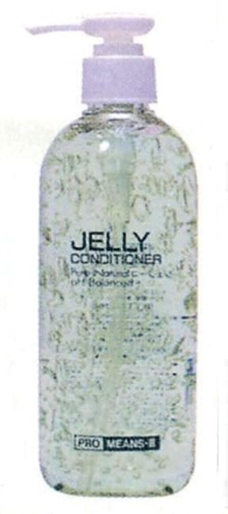 ジエリーコンディショナー 235g