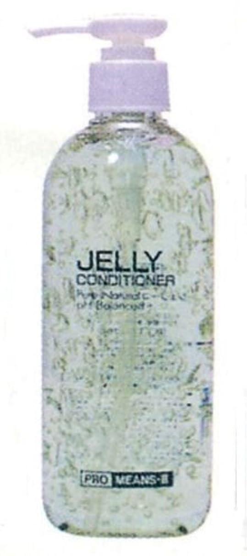 礼儀発明セラフジエリーコンディショナー 235g