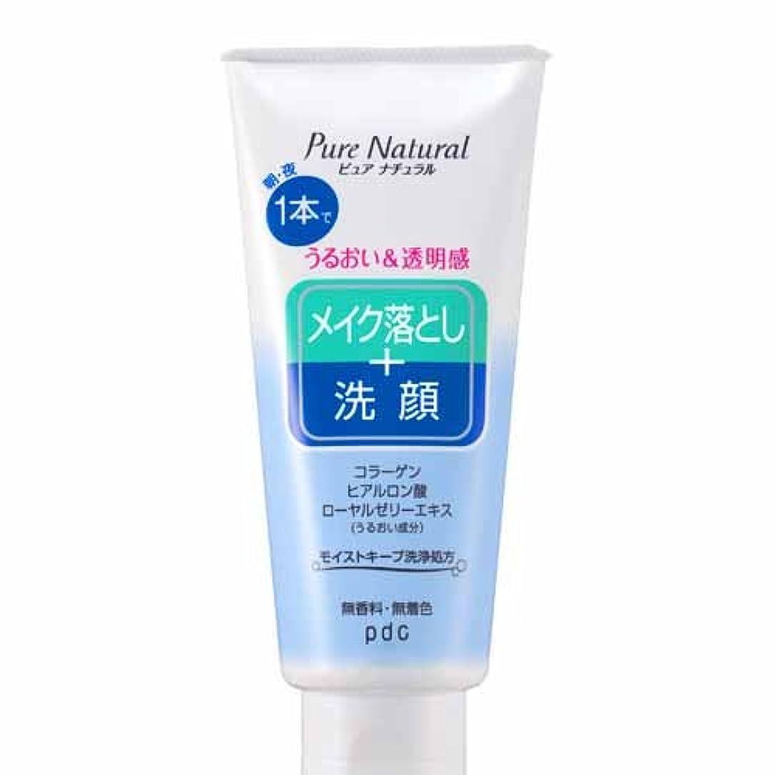 もつれに付けるオリエンタル【pdc】pdc ピュアナチュラル クレンジング洗顔 170g