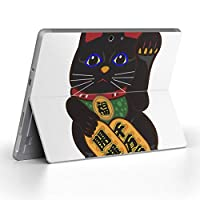 Surface go 専用スキンシール サーフェス go ノートブック ノートパソコン カバー ケース フィルム ステッカー アクセサリー 保護 招き猫 商売繁盛 猫 012883