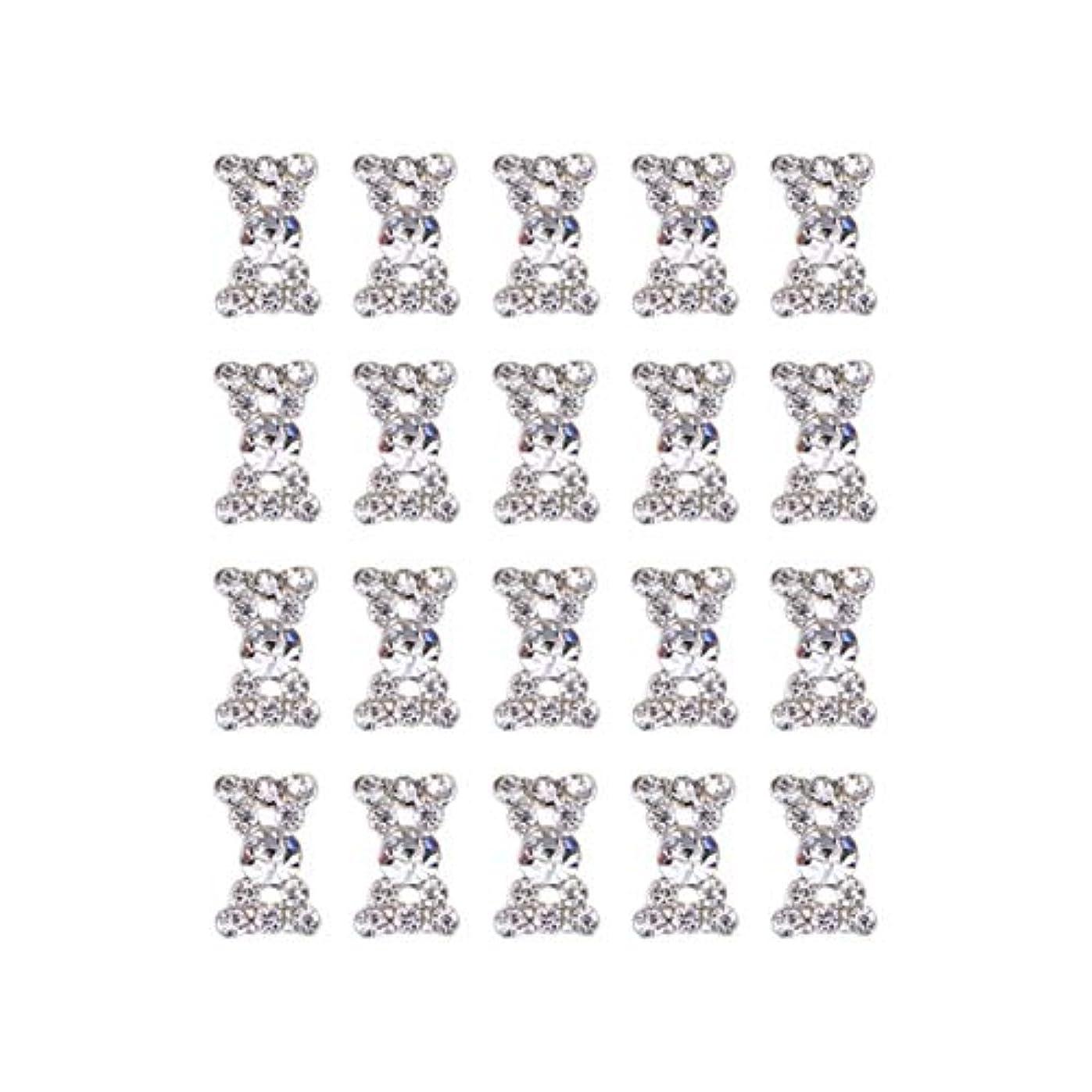 聴衆抑制する区別するSUPVOX 爪用ネイルアートの弓のラインストーンネイルアートステッカー光沢のある宝石は、DIYの装飾(S207)20枚デカル