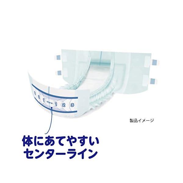 アテント テープ式 M 20枚 消臭効果付き ...の紹介画像5