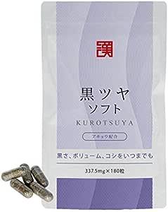和漢メディカ 黒ツヤソフト 白髪 ヘアケア サプリメント 約1ヵ月分180粒 アキョウ 日本製