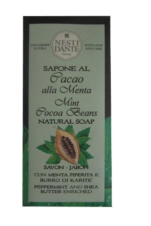 ネスティーダンテ チョコセラソープミント 200g