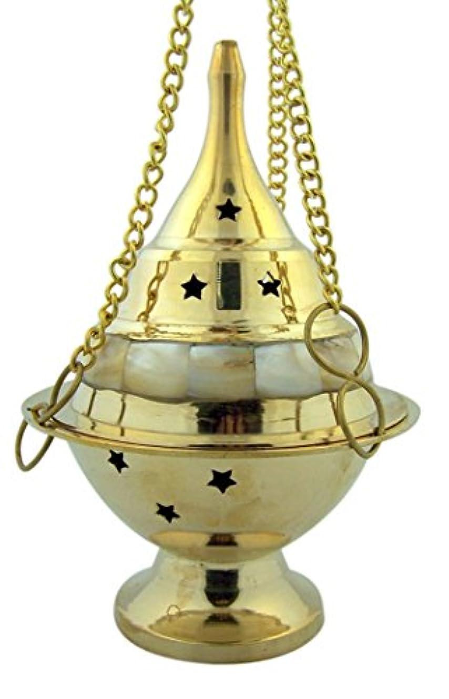 社員トピック無限大Brass and Mother of Pearl Enamel Hanging Incense Burner with Star Design, 16cm