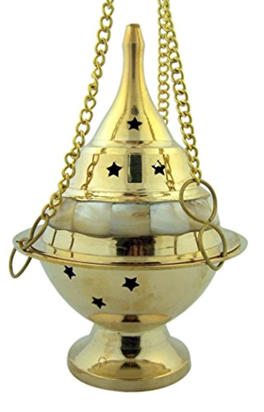 Brass and Mother of Pearl Enamel Hanging Incense Burner with Star Design, 16cm