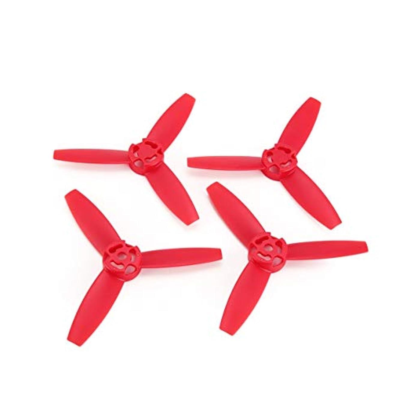 勉強するめまいがウィンクParrot Bebop 3.0 RCドローンクアッドコプター航空機UAVスペアパーツアクセサリーコンポーネント用の2ペアCW / CCWプロペラ小道具ブレード-赤