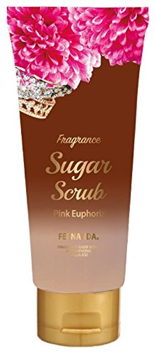 のれんもし神秘的なFERNANDA(フェルナンダ) SG Body Scrub Pink Euphoria (SGボディスクラブ ピンクエウフォリア)