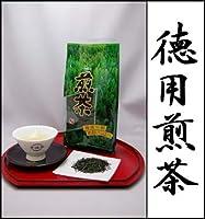 産地直送!京都宇治茶の主産地で育った「和束茶」の徳用煎茶200g お徳用サービスパック(4本+1本)