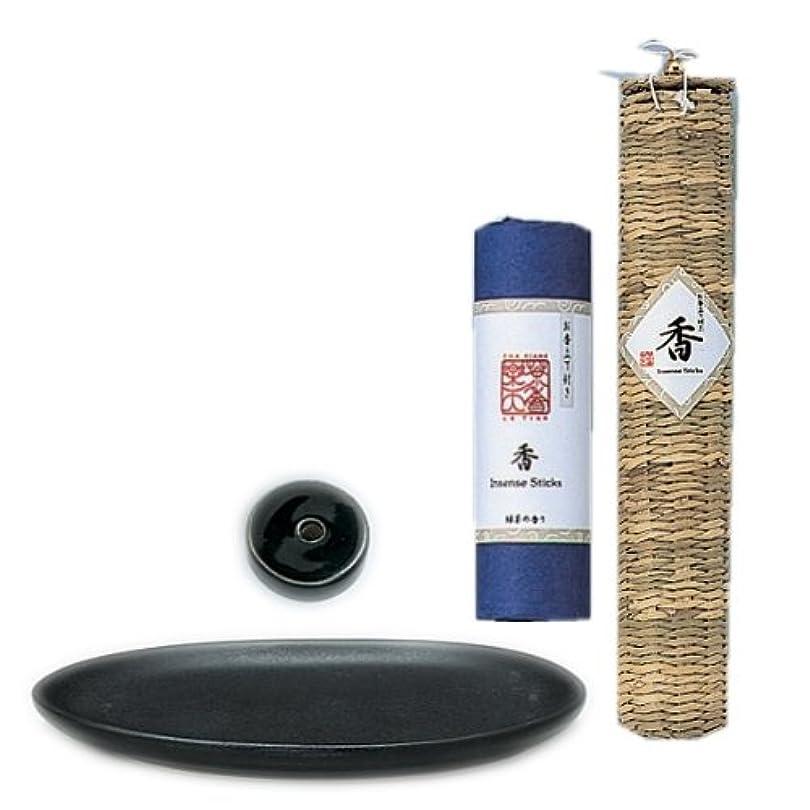 モザイク外国人成熟したお香セット/インセンストレー×2個/お香S:20本入り×5個/お香L:竹筒入り37本入り×2個