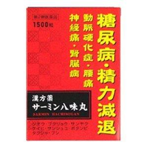 全国薬品 第2類医薬品 サーミン八味丸1500粒 赤箱