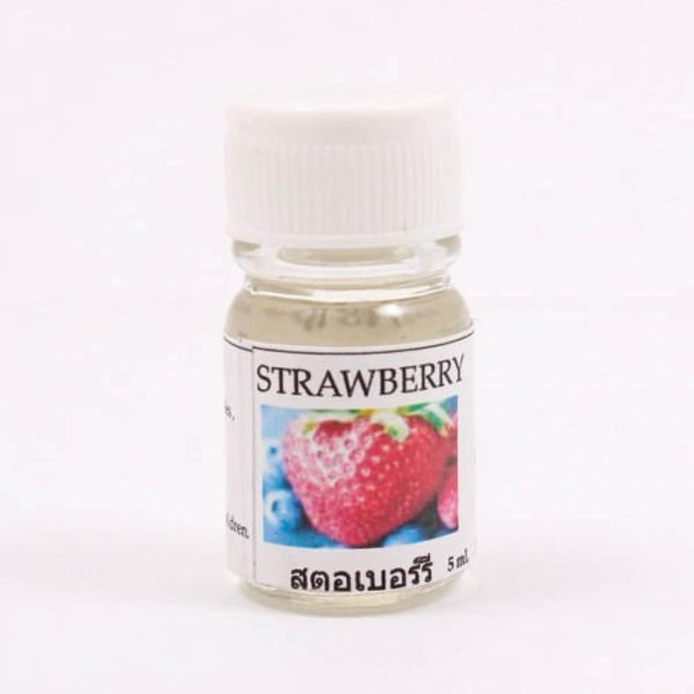 タイプ義務づける離婚6X Strawberry Aroma Fragrance Essential Oil 5ML cc Diffuser Burner Therapy