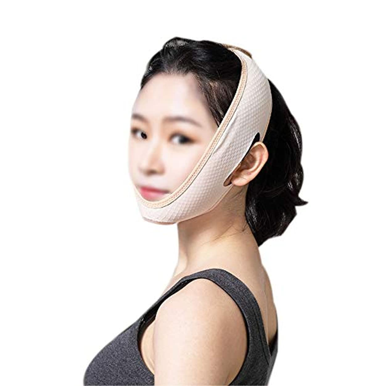 道路を作るプロセス運営タクシーGLJJQMY フェイスリフティング包帯睡眠薄いフェイスマスクは肌を引き締め、二重あごのマスクを減らす 顔用整形マスク