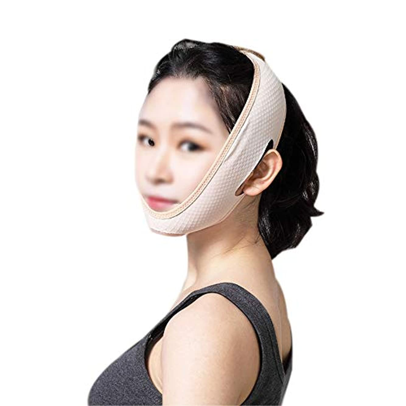 汚物ピルファー好みGLJJQMY フェイスリフティング包帯睡眠薄いフェイスマスクは肌を引き締め、二重あごのマスクを減らす 顔用整形マスク