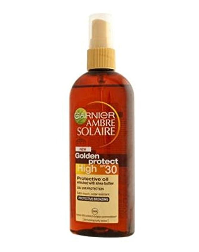 さまようカテゴリー夫婦Garnier Ambre Solaire Protective Oil SPF30 150ml - ガルニエアンブレSolaire保護オイルSpf30の150ミリリットル (Garnier) [並行輸入品]