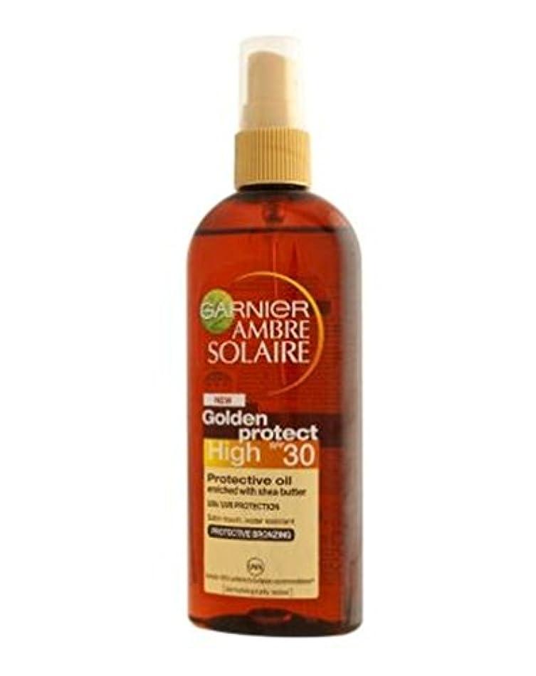 招待数値コンドームガルニエアンブレSolaire保護オイルSpf30の150ミリリットル (Garnier) (x2) - Garnier Ambre Solaire Protective Oil SPF30 150ml (Pack of...