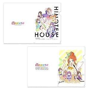 【Amazon.co.jp限定】 イベント抽選シリアルコード付 TVアニメ『ひもてはうす』オリジナルクリアファイルセット [HDVDY-1123]