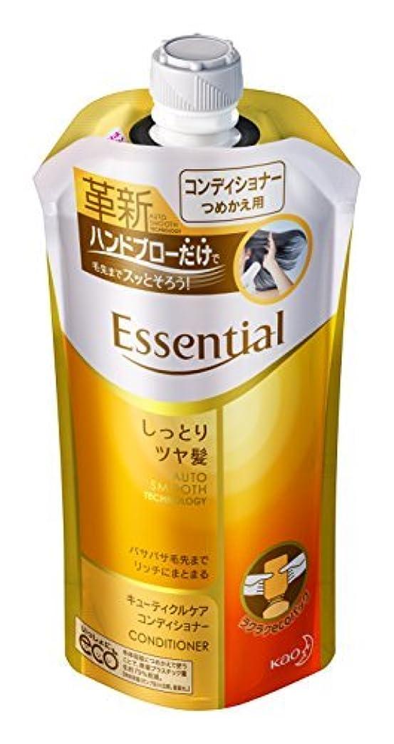 安心させる多様体宇宙エッセンシャル コンディショナー しっとりツヤ髪 つめかえ用 340ml Japan