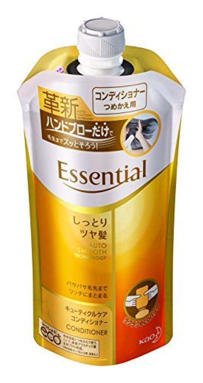 ストリップ発表手数料エッセンシャル コンディショナー しっとりツヤ髪 つめかえ用 340ml Japan