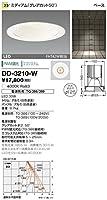 山田照明 白色LEDダウンライト一体型(FHT42W相当)(φ125mm)(電源・トランス別売) DD-3210-W