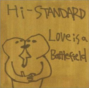 Love Is a Battlefieldの詳細を見る