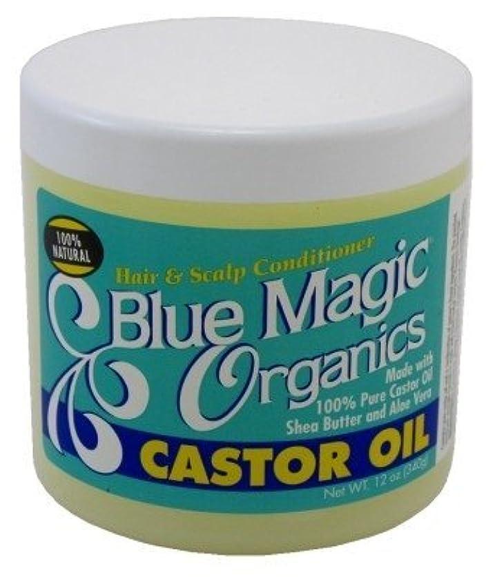 動物園広告する終了するBlue Magic オーガニックヒマシ油12オンスのジャー(354Ml)(2パック)