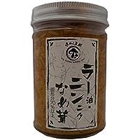 北海道名販 ラー油・ニンニクなめ茸 170g