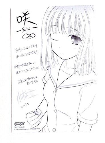 咲-Saki- イラストカード 2巻 特典