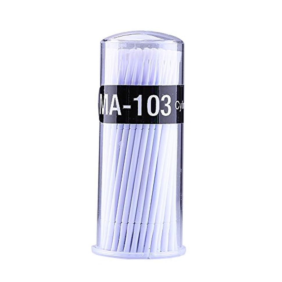 ニッケル赤レイアウトマイクロブラシ - Delaman つ毛ブラシ、まつげ、使い捨て、睫用、先端曲げ、アプリケータエクステンション メイクブラシ、100個入り (色 : 白)